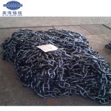 U3 морской шпильку и открыть ссылку Anchor цепь/стальные промышленной нагрузки цепи