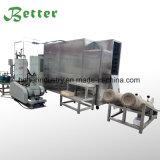 대마유 적출 기계 또는 이산화탄소 갈퀴 또는 적출 시스템