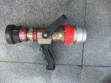 Многофункциональное бой пожара ломая пушку воды