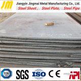 Сталь Structura стальной плиты Q345b слабая для здания дороги