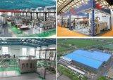 高品質水充填機の中国の製造者