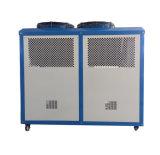 Sistema de refrigeración de alta calidad de la industria de enfriadores de agua utilizada para la refrigeración de la industria de plástico