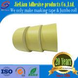防水の吹き付け塗装のための高温粘着テープ