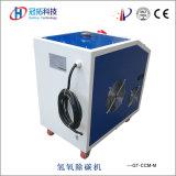 휴대용 세차 기계를 정리하는 Hho 차 엔진 탄소
