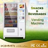 Dispensador de la máquina expendedora del alimento de bocado con la pantalla de los anuncios del LCD