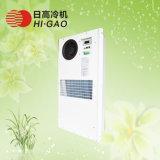 acondicionador de aire de la C.C. 1500W para la cabina al aire libre Telecom