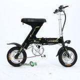 Bici plegable eléctrica de la bici de alta velocidad E de la ciudad