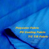 50d 220t & Wind-Resistant открытый Sportswear вниз куртка из тончайшего Клетчатую жаккард 100% полиэстер Pongee ткани (53250A)
