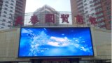 広告のための防水P4フルカラーのLED表示