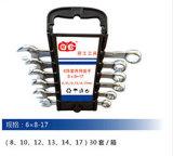 6PCS 8-17 Geplaatste Moersleutels Voor dubbel gebruik van de Pruim van de Hulpmiddelen van de Hand Metrische