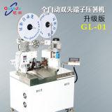 Doubles extrémités Gl-01 automatiques sertissant la machine (modèle normal)