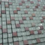 Mosaico per il mosaico di vetro della piscina per il mosaico di vetro di fusione delle mattonelle della piscina