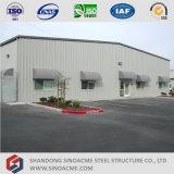 Sinoacme сегменте панельного домостроения стали структуры хранения данных с помощью Администрации