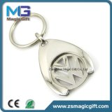 Hot Sale Wishbone Shape Trolley Coin Keychain