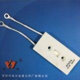 Rx27-8 tipo resistore incassato di ceramica del cemento dei resistori della ferita del collegare (RX27-8) 80W 20r