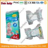 Tecido do bebê da qualidade superior e do preço do competidor