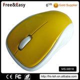 デスクトップ、ラップトップは光学USBによってワイヤーで縛られたマウスを使用した