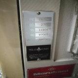 2つのカラー26セットは販売のTsudakomaのZaxNの空気ジェット機の織機を使用した