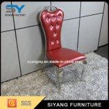 椅子を食事する現代ステンレス鋼ファブリッククッション