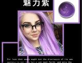 Farbe der Großmutter-Aschen-Schlamm-Haar-Farben-Sahne Form der temporären Haar-Farben-Sahne-8 sichere für Salon