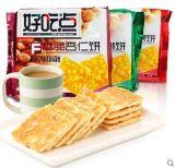 108g het Knapperige Koekje van Dian van de Chi van Hao