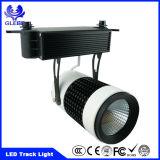 高品質調節可能なトラックライト20W 30W穂軸LEDトラックライト