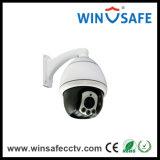Cámara de 1,3 MP IR media bóveda de la velocidad al aire libre Ahd 60m cámara de infrarrojos Distancia PTZ