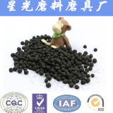 バルク球形のエアー・フィルタのための石炭によって作動するカーボン
