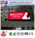 熱販売の携帯用屋内LED表示P4高リゾリューションのレンタルフルカラーLEDスクリーン