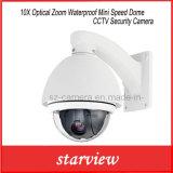 камера слежения CCTV купола скорости оптически сигнала 10X водоустойчивая миниая
