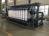 Сопротивление загрязнения мембраны Aqucell PVDF UF высокое для сточных водов