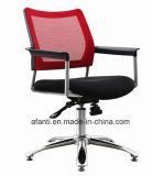 사무용 가구 메시 회전대 지원실 회의 방문자 의자 (XX1201#)