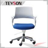 2017 haltbares und bequemes Büro-Plastiktief-Rückseiten-Stuhl für Großverkauf