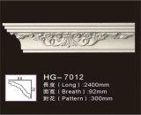 Soffitto della parte superiore dell'unità di elaborazione che modella per il disegno domestico