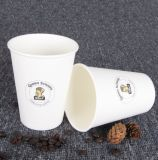 6.5oz / 8oz taza de café de papel blanco para la impresión de seis colores