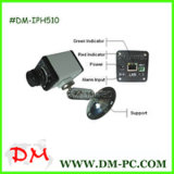 IP 사진기 (DM-IPH510)