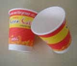 Tazza di carta per caffè (SY-C066)