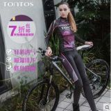 Usura che cicla, squadra della bici della Cina che cicla la Jersey