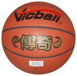 농구 (ZX-B-1)