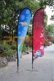 旗の立場、旗の旗、羽の旗(FBS-51/FBS-52)