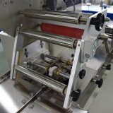 Macchina ad alta velocità automatica del pacchetto di flusso per l'imballaggio di alimento