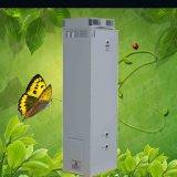 Riscaldatore di acqua del gas (RST (Y) P135-W)