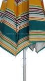 [2.5م] حارّ يبيع [بش ومبرلّا] [هيغقوليتي] مظلة
