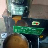 機械を作る自動木の実のバターのペースト