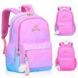 2020 девочек в начальных школах моды рюкзаки водонепроницаемый мешок для школ