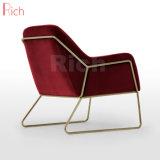 Livnig部屋の家具の余暇のソファーの椅子のビロードUpholstered アーム椅子