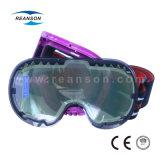 Form Frameless Art-Ski-Schutzbrillen