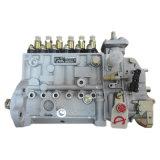 元のCummins Dongfengのトラックのディーゼル機関の鉄6CT 3973900の燃料ポンプ