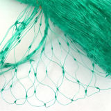 試供品の見えないナイロン反鳥の網