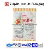 Sacs de nourriture en plastique Ziplock sur mesure Paquet de sacs en bonbons souples